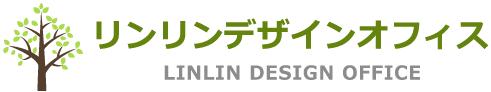栃木県|佐野市|デザイン|リンリンデザインオフィス