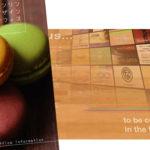 リンリンデザインオフィスパンフレット