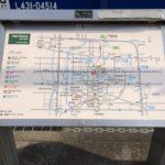 佐野駅前マップ観光案内版
